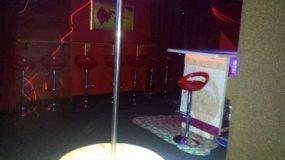 bovari night club olbia